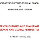 International Seminar : Gauhati University