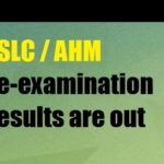 Re-examination Result of HSLC / AHM Assam