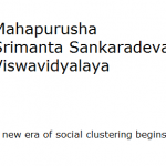 A new era of social bonding starts at Mahapurusha Srimanta Sankaradeva  University . Assam