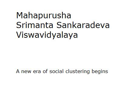 Mahâpurusha Srimanta Sankaradeva Viswavidyâlaya