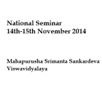 National Seminar on Lakshminath Bezbaroa's Studies on Sankaradeva