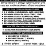Assam School of Journalism  , Guwahati