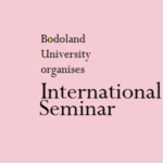 Bodoland University, Assam invites papers for  International Seminar