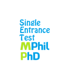 Single Entrance Test for Ph.D and M.Phil programme | Rajiv Gandhi University | Arunachal Pradesh