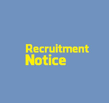Bodoland University Guest Faculty Recruitment Notice 2016