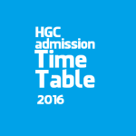 Handique Girls College has announced admission time table for session 2016