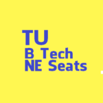 Tezpur University B Tech Admission 2016 for NE Seats