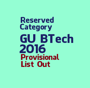 Gauhati University B Tech Admission 2016 | Reserved Category Provisional Selection