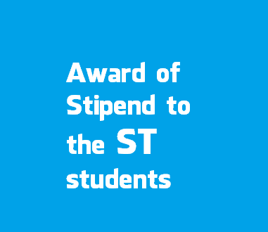 Award of Stipend to the ST students 2018 | Arunachal Pradesh