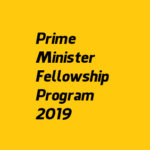 Prime Minister Research Fellowship Program 2019